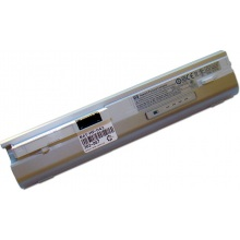 Батарея для ноутбука HP Mini 2133 2140 / 11.1V 5000mAh (55Wh) SILVER ORG (HSTNN-DB63)