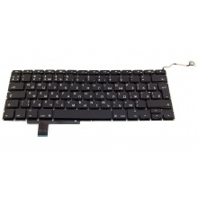 "Клавиатура для ноутбука APPLE MacBook Pro A1297 17"" RU BackLight"