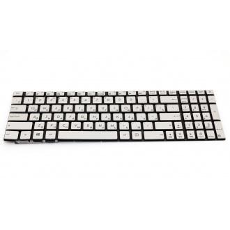 Клавиатура для ноутбука ASUS N551 N552 N751 R555 G551 GL551 GL752 SILVER RU BackLight