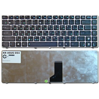 Клавиатура для ноутбука ASUS A42 A82 A83 B43 K42 K43 K84 T43 N43 N82 P42F U30 U31 U35 U36 U40 U41 U45 UL30 UL41 UL80 X34 X42 X43 X44 SILVER FRAME BLACK RU