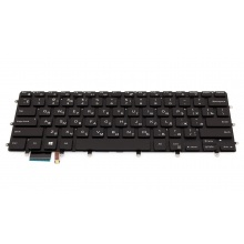 Клавиатура для ноутбука DELL Inspiron 7558 7568 XPS 15 9550 9560 Precision 5510 BLACK RU BackLight