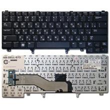Клавиатура для ноутбука DELL Latitude E5420 E5430 E6220 E6230 E6320 E6330 E6420 E6430 E6440 BLACK RU