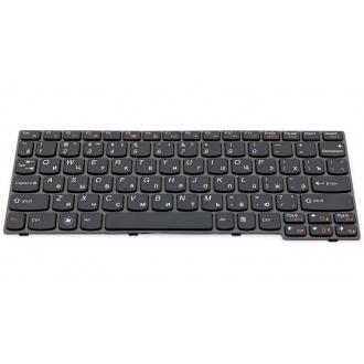 Клавиатура для ноутбука LENOVO IdeaPad U160 U165 GRAY FRAME BLACK RU