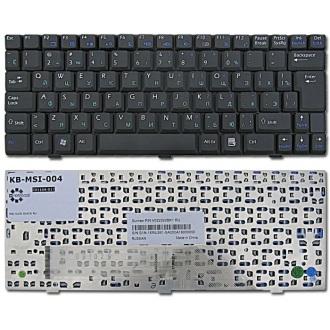 Клавиатура для ноутбука MSI Wind U90 U90X U100 U110 U120 U130 BLACK RU