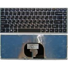 Клавиатура для ноутбука SONY VAIO VPC-Y SILVER FRAME BLACK RU