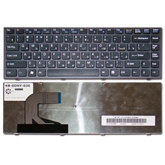 Клавиатура для ноутбука SONY VAIO VPC-S BLACK FRAME BLACK RU