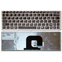 Клавиатура для ноутбука SONY VAIO VPC-YA VPC-YB SILVER FRAME BLACK US