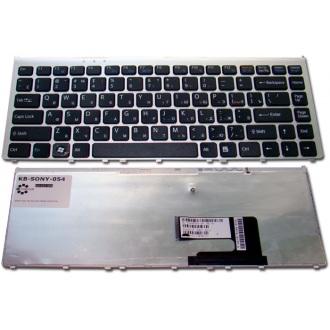 Клавиатура для ноутбука SONY VAIO VGN-FW SILVER FRAME BLACK RU