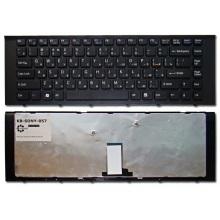 Клавиатура для ноутбука SONY VAIO VPC-EG BLACK FRAME BLACK RU