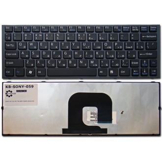 Клавиатура для ноутбука SONY VAIO VPC-YA VPC-YB GRAY FRAME BLACK RU
