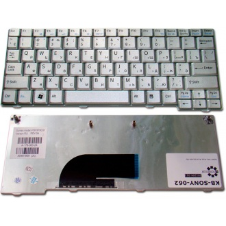 Клавиатура для ноутбука SONY VAIO VPC-M VPC-M12 M13 SILVER RU