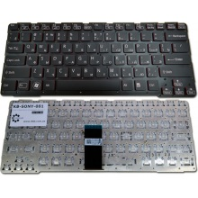 Клавиатура для ноутбука SONY VAIO SVE14A BLACK RU