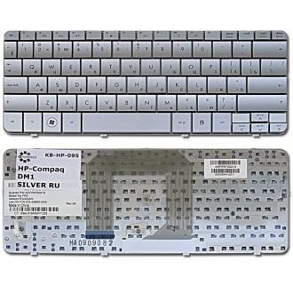Клавиатура для ноутбука HP Mini 311, Pavilion DM1-1000 DM1-1100 DM1-1200 DM1-2000 DM1-2100 SILVER RU
