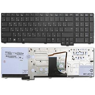 Клавиатура для ноутбука HP EliteBook 8740W BLACK RU BackLight (с поинтстиком)