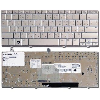 Клавиатура для ноутбука HP Mini 2133 2140 SILVER RU