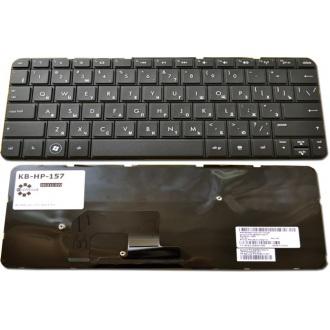 Клавиатура для ноутбука HP Mini 1103 110-3500 110-3600 110-3700 110-3800 210-2000 210-2100 210-2200 210-3000 210-4000 CQ10-600 CQ10-700 CQ10-800 BLACK US
