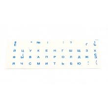 Наклейки для клавиатуры RU/UA прозрачные