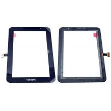 Сенсорный экран (тачскрин) с рамкой для Samsung Galaxy Tab 2 7.0 P3100, P3110, цвет черный