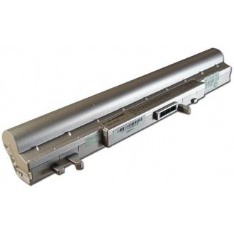 Батарея для ноутбука ASUS A42-W3 / 14.8V 4400mAh (65wh) SILVER OEM (A42-W3)
